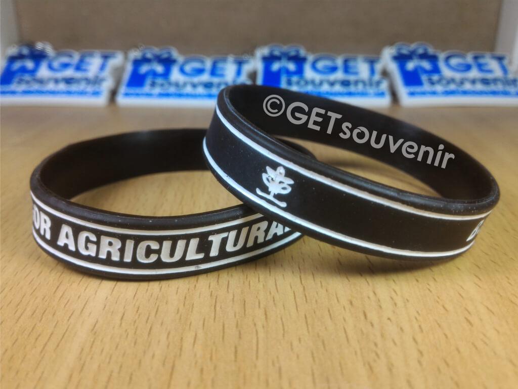 bogor agricultural university 2016