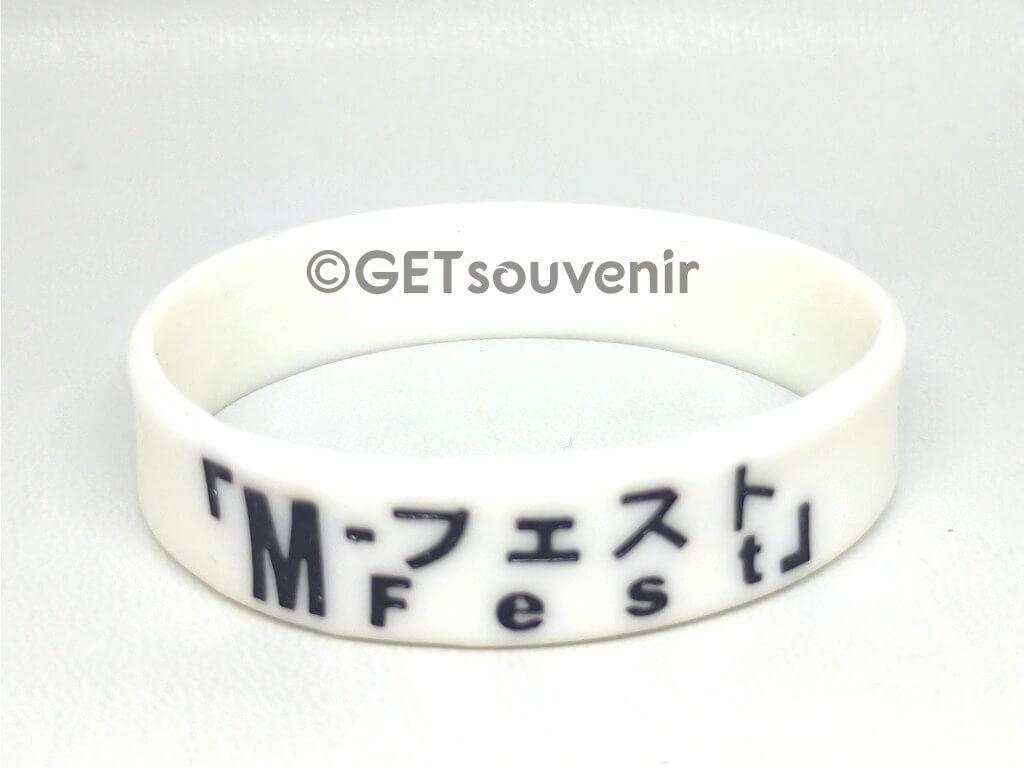 mfest