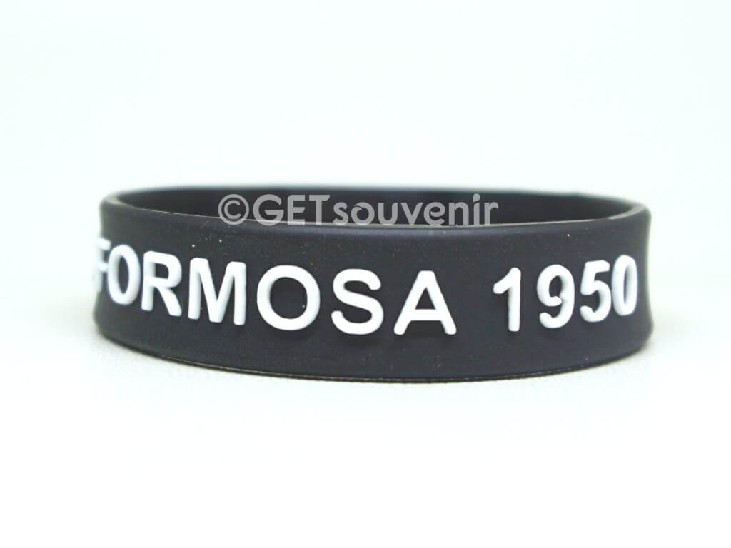 CILACAP FORMOSA 1950