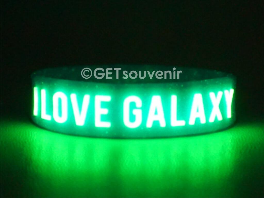 i love galaxy