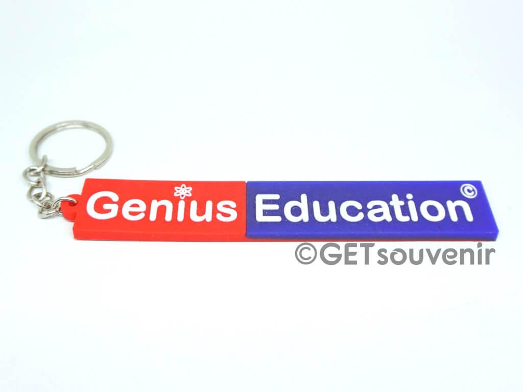 GENIUS EDUCATION